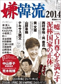 1407_kenkan_01.jpg