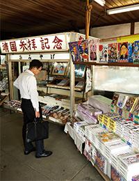 1407_yasukuni_02.jpg