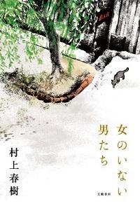 1408_az_haruki.jpg