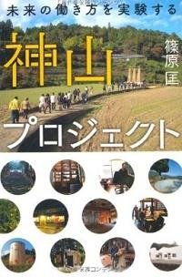 1408_az_sasaki.jpg