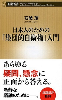 1408_az_shuudan.jpg