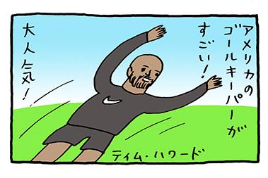 1408_hanakuma_1.jpg