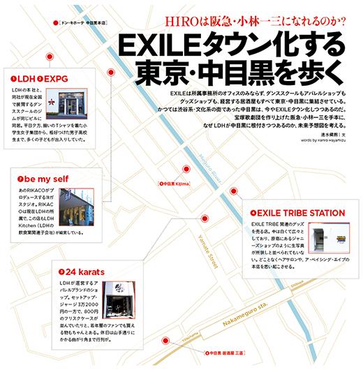1408_nakame_01.jpg