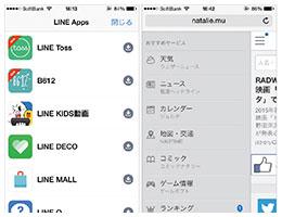 1412_line_03.jpg