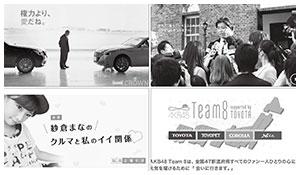 1412_toyota_01.jpg