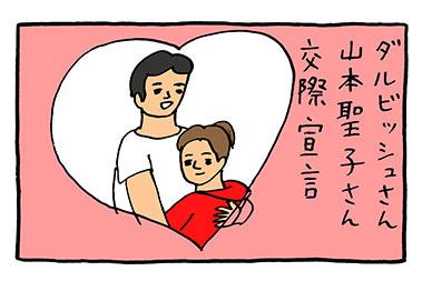 1501_hanakuma_1.jpg