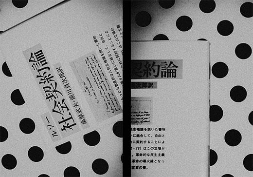 1501_kayano_01.jpg