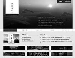 1501_shrine_02.jpg