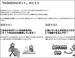 1502_ccc_01.jpg