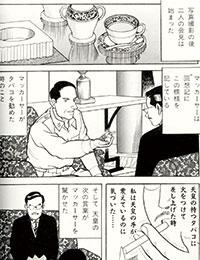 1502_emperor_02.jpg