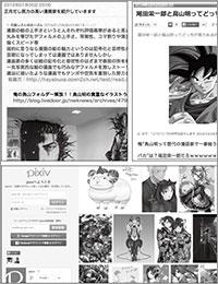 1502_expression_01.jpg
