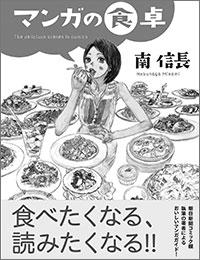 1502_gourmet_04.jpg