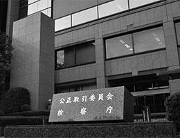 1502_houchi_01.jpg