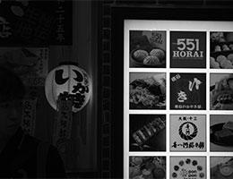 1502_machida_01.jpg
