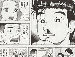 1502_yamaoka_05.jpg