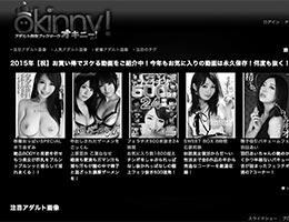 1504_ero_1.jpg