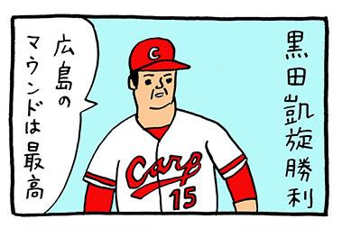 1505_hanakuma_1.jpg