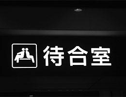1505_machida_01.jpg