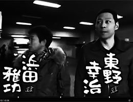 1506_2toku_01.jpg