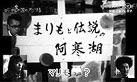 1506_2toku_03.jpg