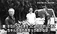1506_2toku_04.jpg