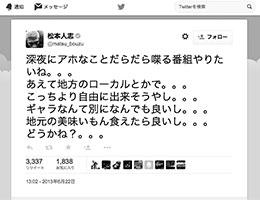 1506_2toku_12.jpg