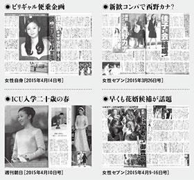 1506_media_03.jpg