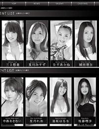 1507_MUTEKI_1.jpg