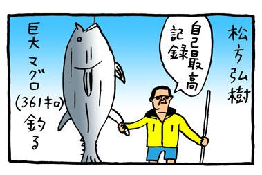 1507_hanakuma_1.jpg