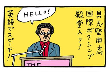 1508_hanakuma_1.jpg