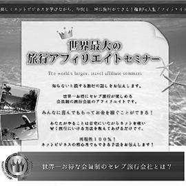 1508_hayashi_1.jpg