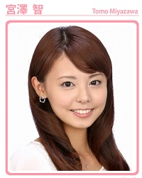 1508miyazawatomo.jpg