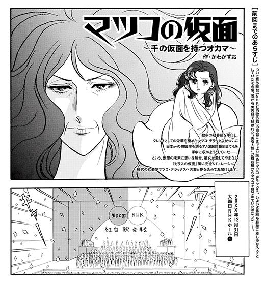 1509_comic_1.jpg