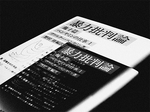 1509_kayano_1.jpg
