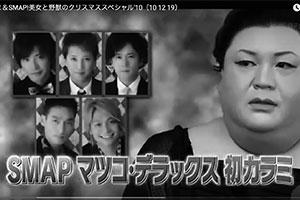 1509_kotehashi_4.jpg