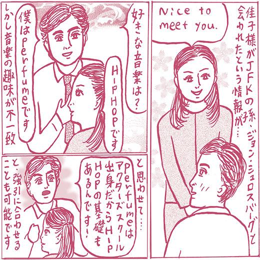 1510_nameko_01.jpg