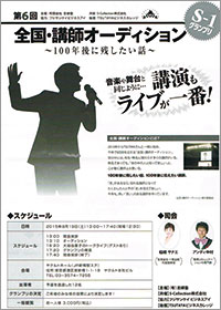 1511_hayashi_01.jpg