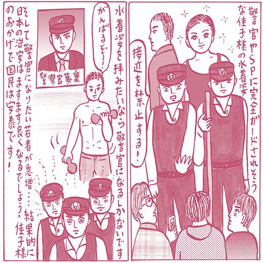 1511_nameko_01.jpg