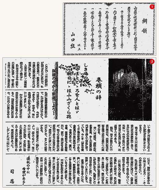 1511_newspaper_01.jpg