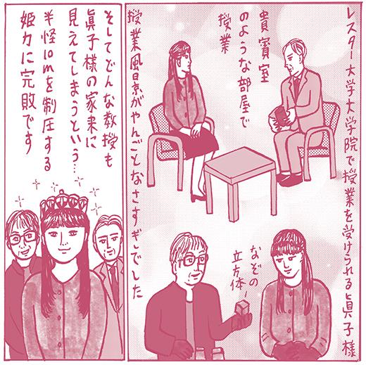 1512_nameko_01.jpg