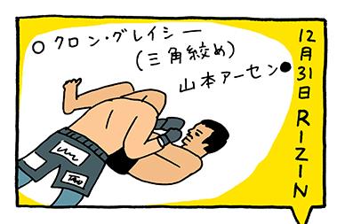 1602_hanakuma_1.jpg