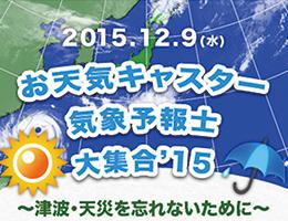 1602_hayashi_01.jpg