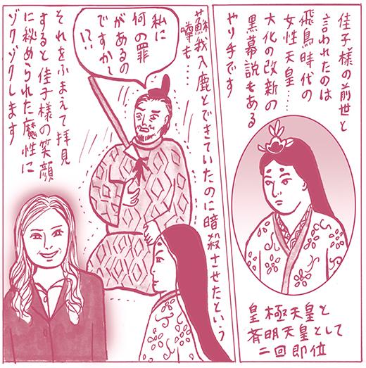 1602_nameko_01.jpg