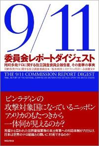 16039・11s.jpg