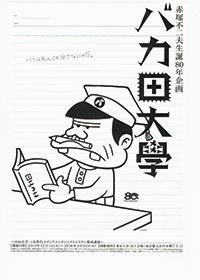 1603_hayashi_01.jpg