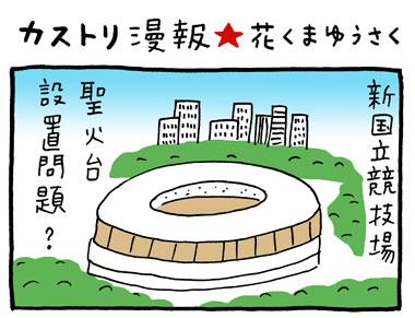 1604_hanakuma.jpg
