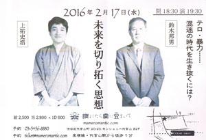 1604_hayashi.jpg