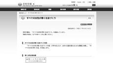 1604_maru_02.jpg
