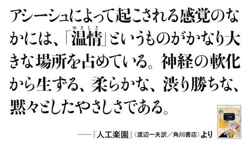1604_mayaku_05_moji.jpg