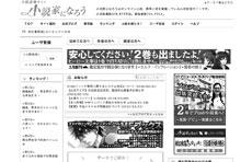 1604_websho_01.jpg